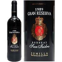 ボデガス・サン・イシドロ グラン・レゼルバ [1989]750ml