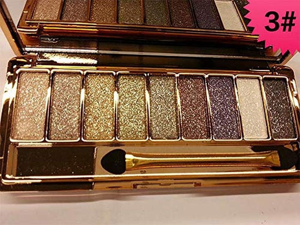 FidgetGear メイクアップ美容ダイヤモンドシマーアイシャドウパウダーパレットアイシャドー化粧ブラシ #3