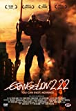 Evangelion: 2.22 you can (not) advance - Edition S...