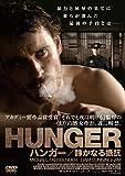 HUNGER/ハンガー 静かなる抵抗[DVD]