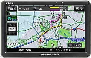 パナソニック(Panasonic) ゴリラ SSDポータブルカーナビ CN-G1000VD VICS WIDE対応 7.0型 ワンセグ内蔵 2016年度版地図データ収録 PND