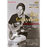 ジェイ・グレイドン ア・トラック・レコード (シンコー・ミュージックMOOK)