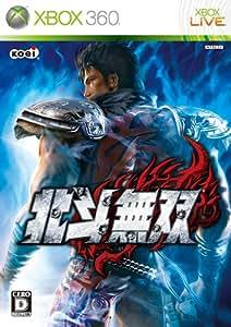 北斗無双 - Xbox360