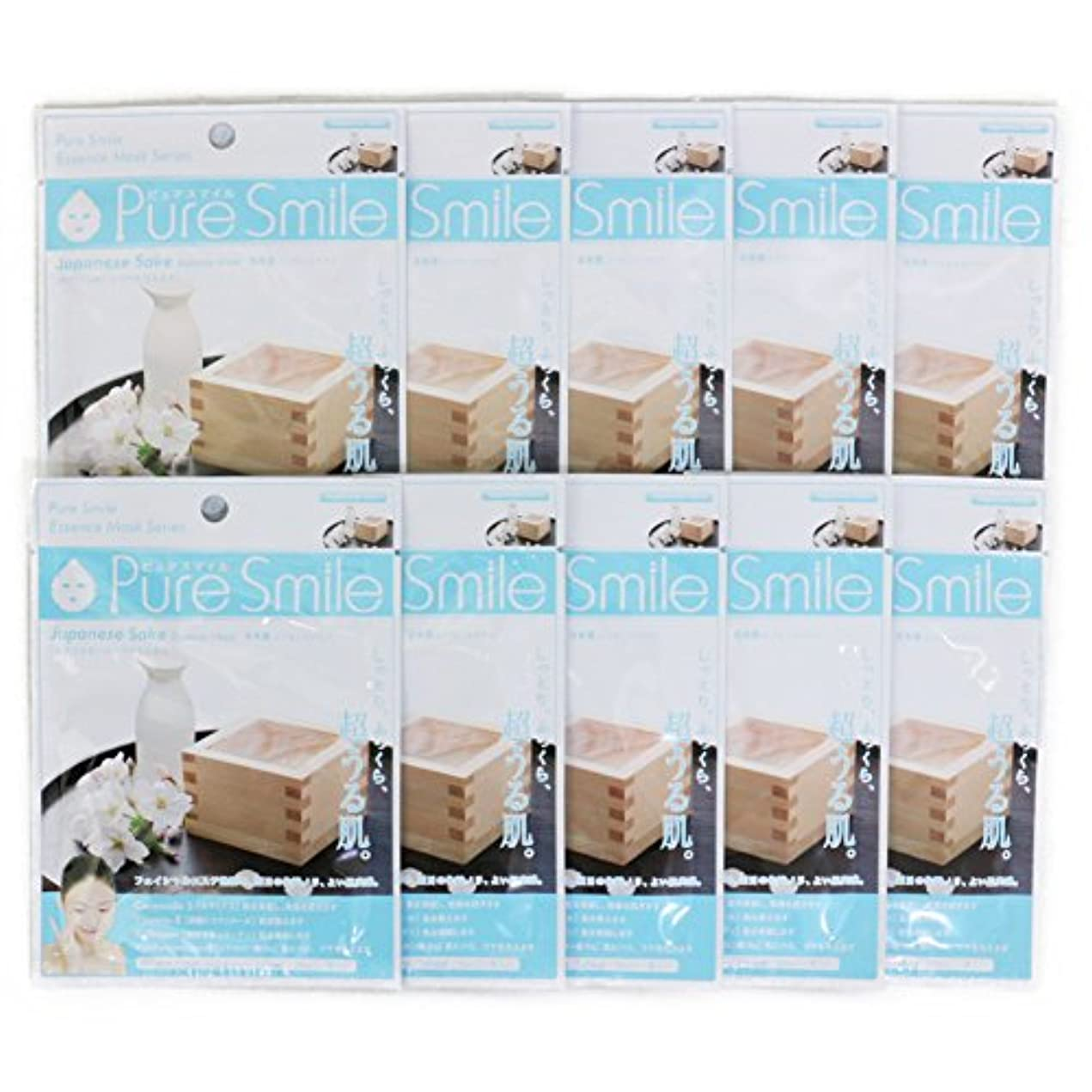 アメリカ拘束する食用Pure Smile ピュアスマイル エッセンスマスク 日本酒 10枚セット