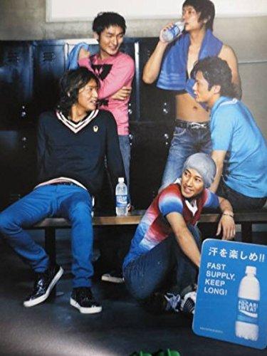 SMAP 大塚製薬 ポカリスエット 非売品ポスター (サイズ 約51cm×約36cm)