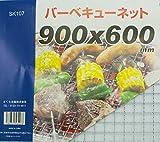 焼き網 バーベキュー ネット BBQ 90×60cm