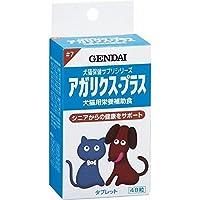 (まとめ買い)現代製薬 アガリクス・プラス 体の老化対策 犬猫用 48粒 【×3】