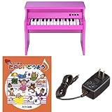 KORG タイニーピアノ ミニピアノ用楽譜+純正アダプターセット ピンク