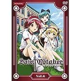 セイントオクトーバー Vol.6 [DVD]