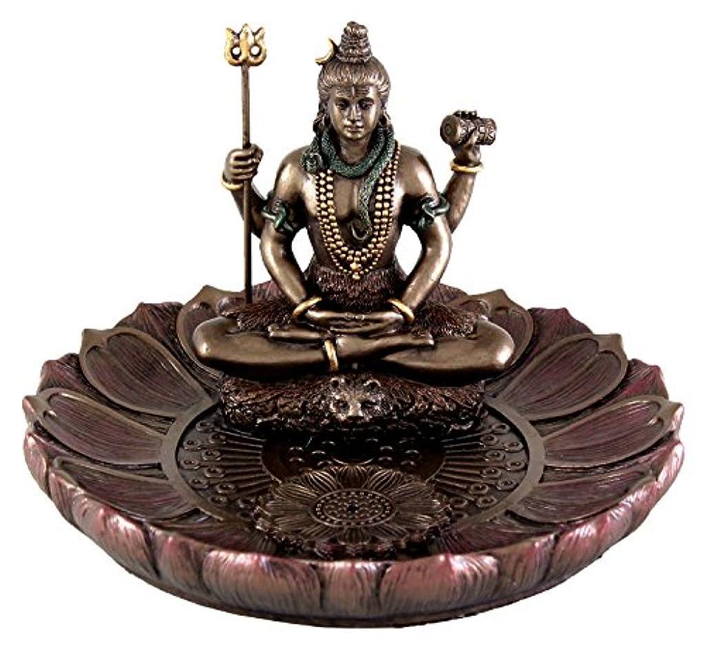 出費一人で幅Hindu God Shiva in Meditation Round Incense Holder Plate Incense Burner by Top Collection