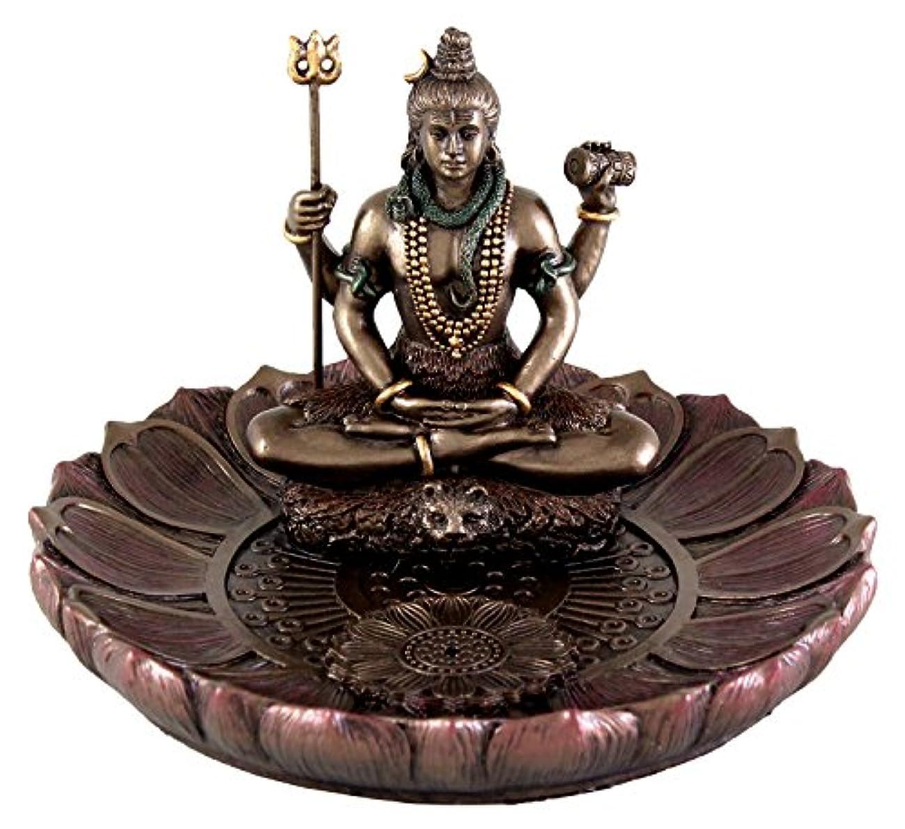 ネット注釈私達Hindu God Shiva in Meditation Round Incense Holder Plate Incense Burner by Top Collection