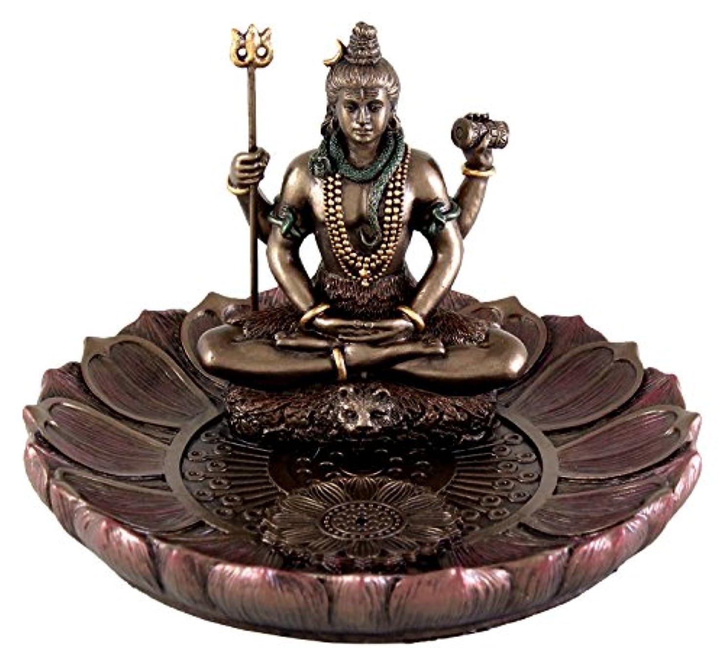憂鬱な復活させる貯水池Hindu God Shiva in Meditation Round Incense Holder Plate Incense Burner by Top Collection