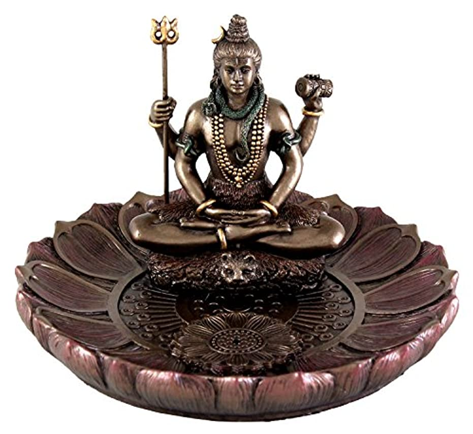 コマースマトンフライトHindu God Shiva in Meditation Round Incense Holder Plate Incense Burner by Top Collection