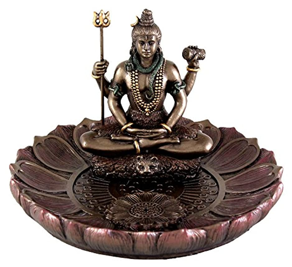 好奇心見捨てられたメロンHindu God Shiva in Meditation Round Incense Holder Plate Incense Burner by Top Collection