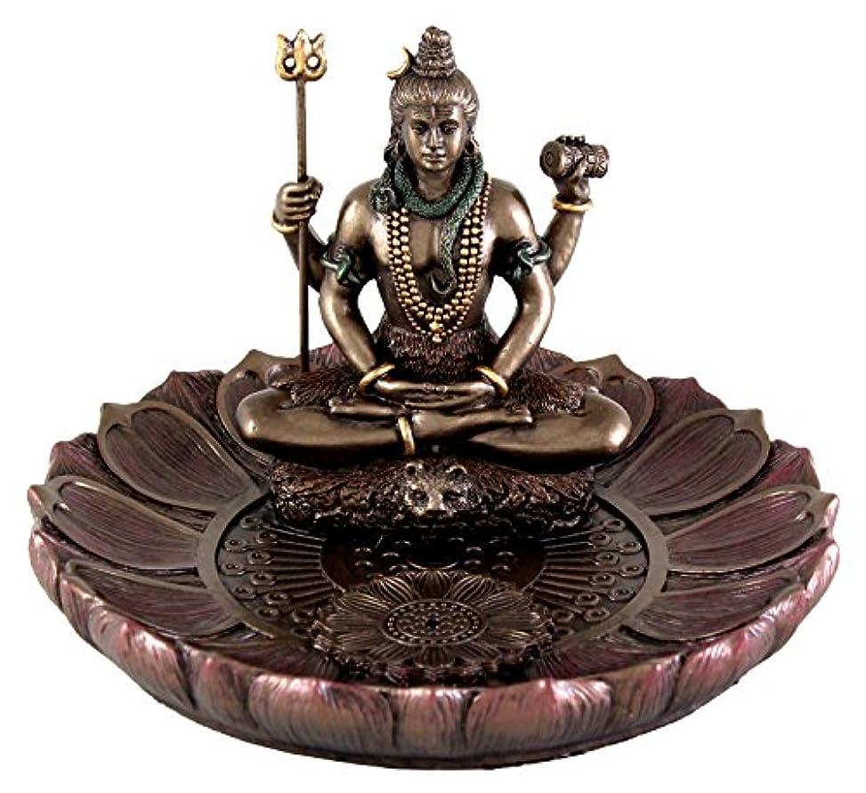 樫の木先見の明飢えHindu God Shiva in Meditation Round Incense Holder Plate Incense Burner by Top Collection