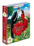 プッシング・デイジー~恋するパイメーカー~<ファースト・シーズン>[DVD]