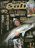 LuremagazineSalt 2015年 12 月号 [雑誌]