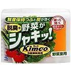 野菜鮮度保持キムコ 126g