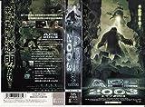 エイプ APE2003【字幕版】 [VHS]