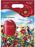 【本体セット】 TSUBAKI エクストラモイスト シャンプー 500ml + コンディショナー 500ml (蜷川実花デザイン)