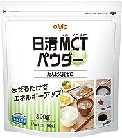 日清オイリオ MCTパウダー 800g ×7セット