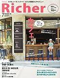 Richer (リシェ) 2014年 07月号 [雑誌] 画像