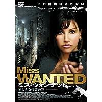 ミス・ウォンテッド 美しき女怪盗の罠 FBXC-007