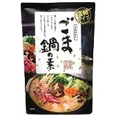 ごま鍋の素(240g)