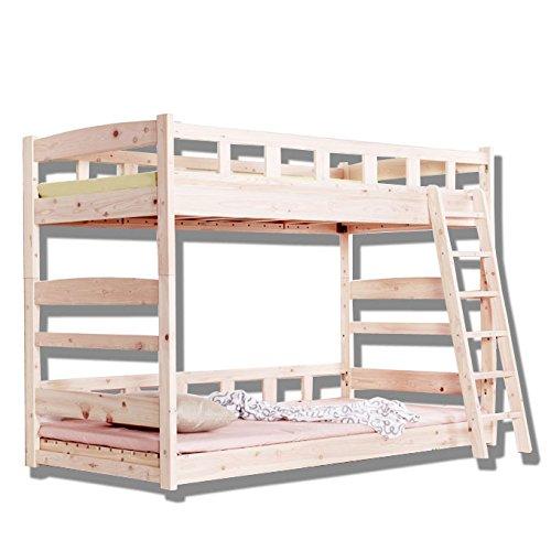 【国産桧】【岐阜産】【耐荷重700kg】二段ベッド ベッド 2段ベッド 【通常サイズ長さ203cm】