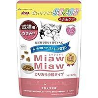 ミャウミャウ (MiawMiaw) カリカリ小粒タイプ ささみ味 270g