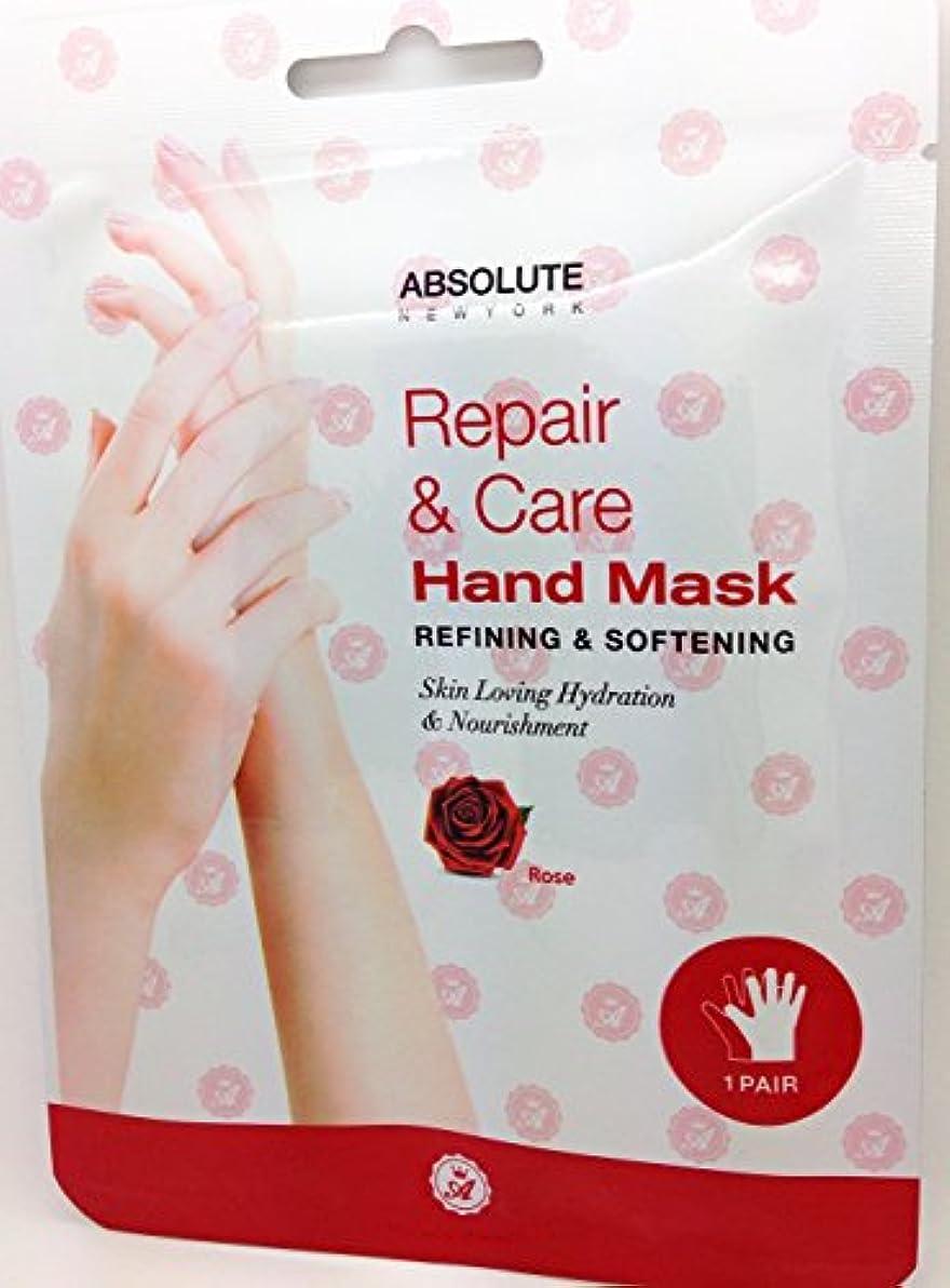 降雨あいまいさ政令Absolute Repair & Care Hand Mask - Rose (並行輸入品)