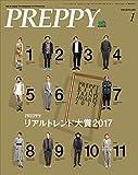 PREPPY(プレッピー) 2018年1月号[雑誌]