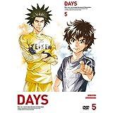 DAYS 第5巻 初回限定版