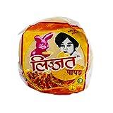 パパド プレーン 胡椒なし Lijjat 200g 5袋 Plain Papad Udad without Pepper プレーンパパド せんべい インド料理 業務用