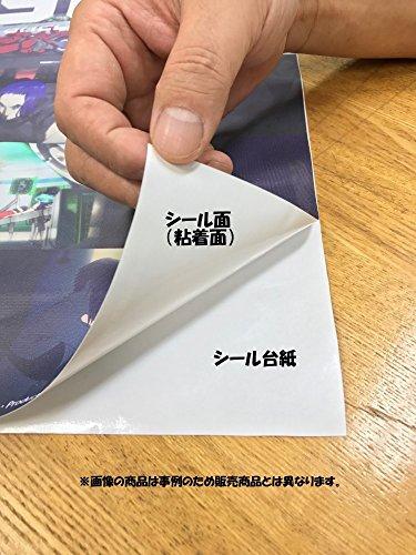 絵画風 壁紙ポスター (はがせるシール式) カワサキ 500SS 初期型H1 マッハⅢ 1969年 伝説のバイク キャラクロ K5SS-001A2 (A2版 594mm×420mm) 建築用壁紙+耐候性塗料