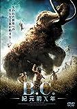 B.C.紀元前X年[DVD]