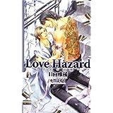 Love Hazard―白衣の哀願 (クロスノベルス)