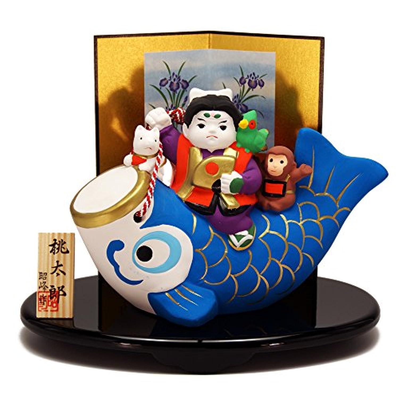 五月人形 鯉のぼり 陶器 桃太郎出世鯉 ポストカード特典付オリジナル五月人形 ミニ 兜 兜飾り こいのぼり 幅24cm