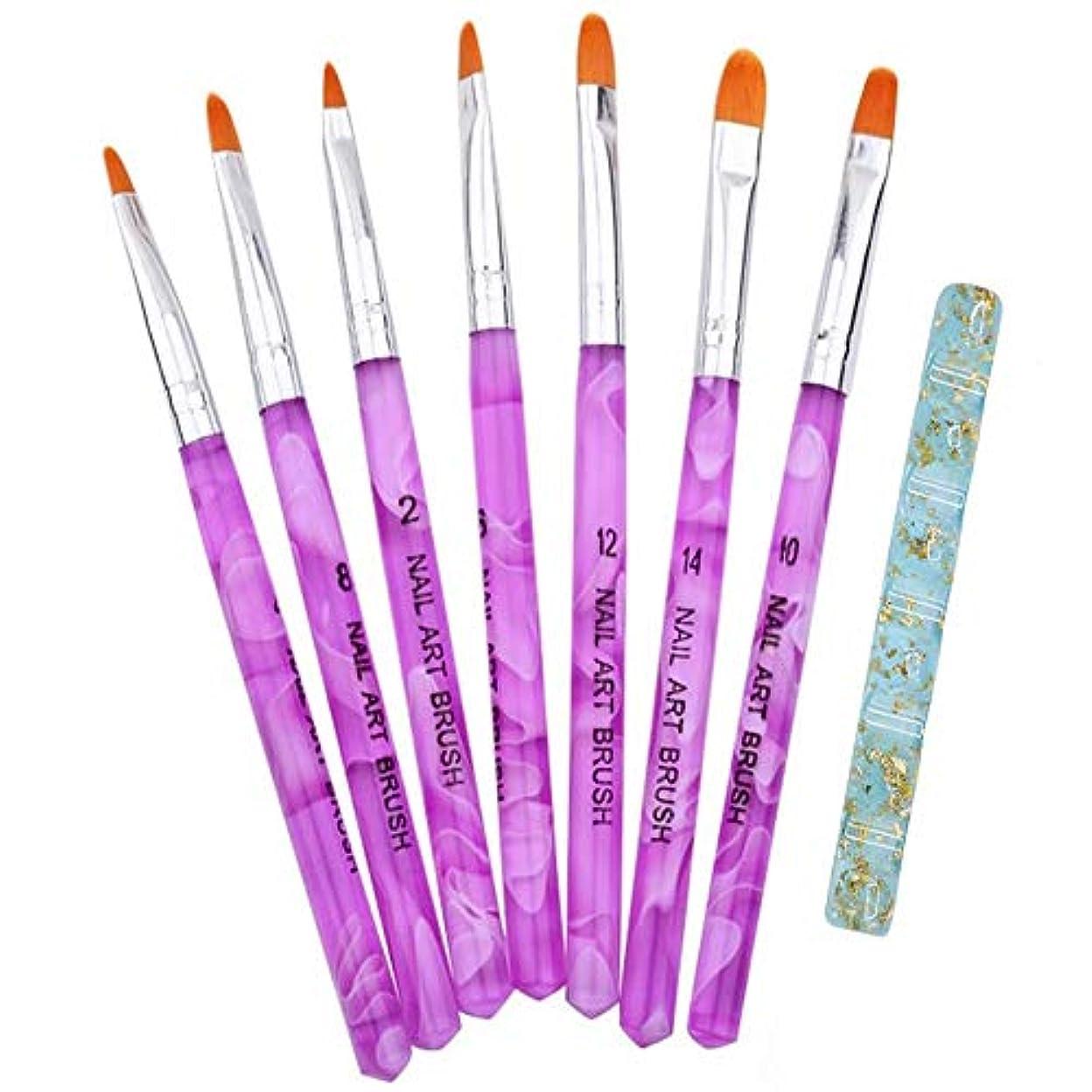 み表面巨大なジェル ネイル ブラシ UV 用 平筆 ブラシ 7本 セット 爪 アート