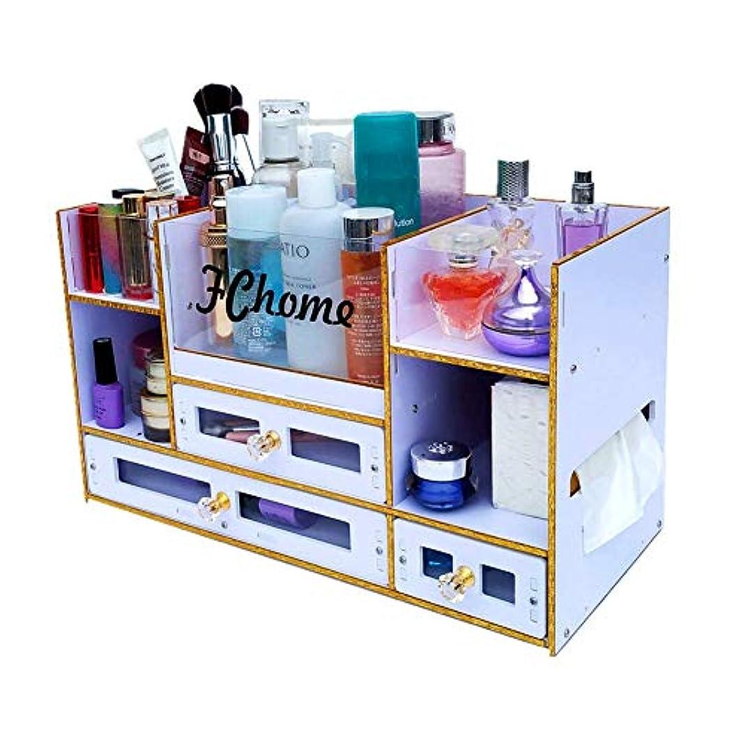 FChome 化粧品収納ボックス 引き出し アクリルPVCジュエリー 化粧品ディスプレイケース メイクアップオーガナイザーセット 特大 (金)