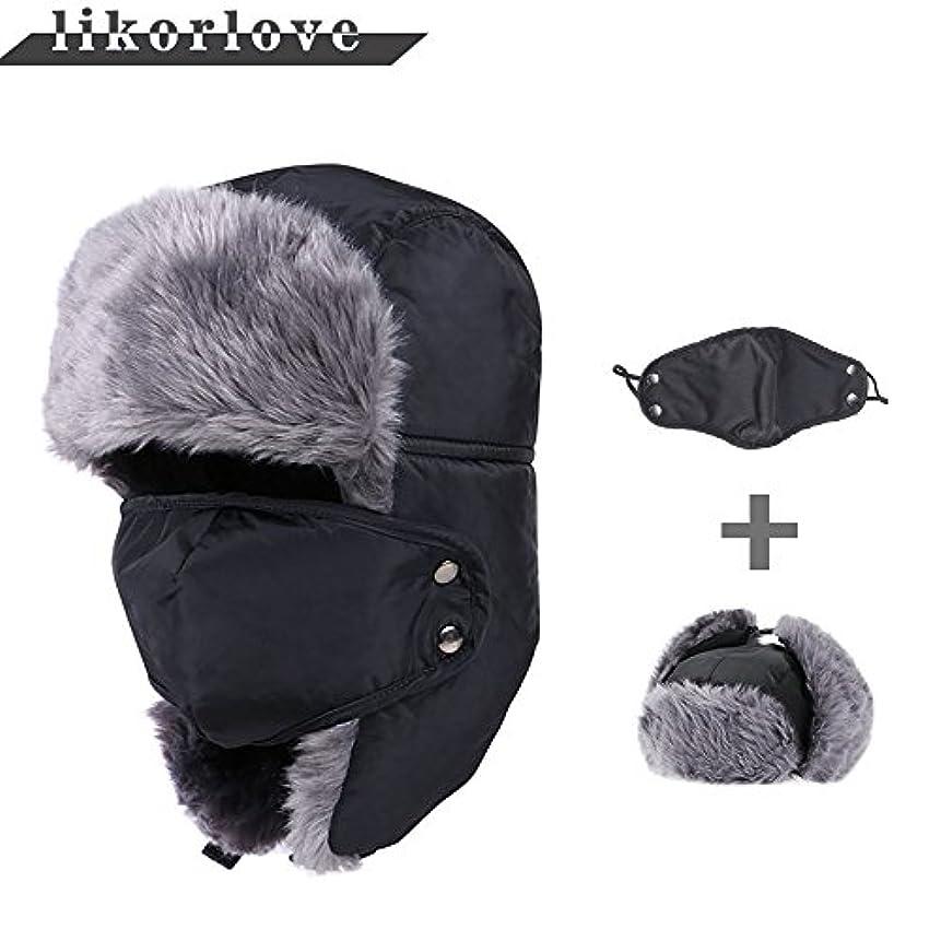 元の病者ミット防寒帽子 マスク付 スキー 帽子 保温 防風 防寒 メンズ 冬 帽子 スキー アウトドア 極寒対応