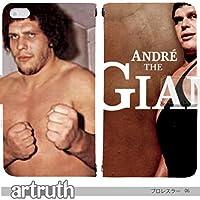 プロレスラー Bruiser Brody Andre the Giant 手帳型 らくらくスマートフォン3 F-06F (G008802_01) 専用 ブルーザー・ブロディ アンドレ・ザ・ジャイアント レジェンド pop art センス 個性的 スマホケース