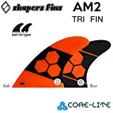 SHAPERS FIN 【シェイパーズフィン】 AM2 core light [アルメリック2 コアライト] Lサイズ TRIフィン (FUTUREタイプ)