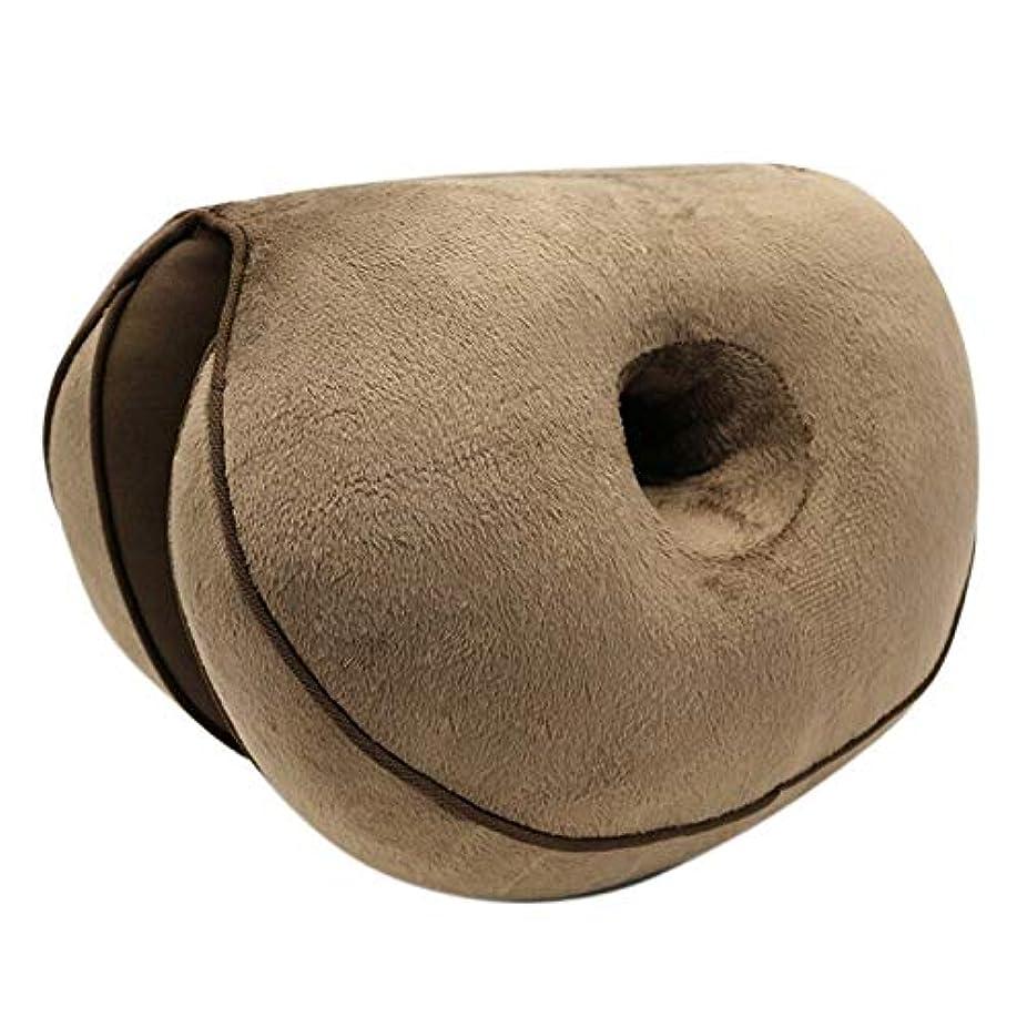 究極のむちゃくちゃ独創的LIFE ダブル快適クッションぬいぐるみリフトヒップアップシートクッション折りたたみ枕保存することができる圧力リリーフでは、車、ホーム、オフィス クッション 椅子