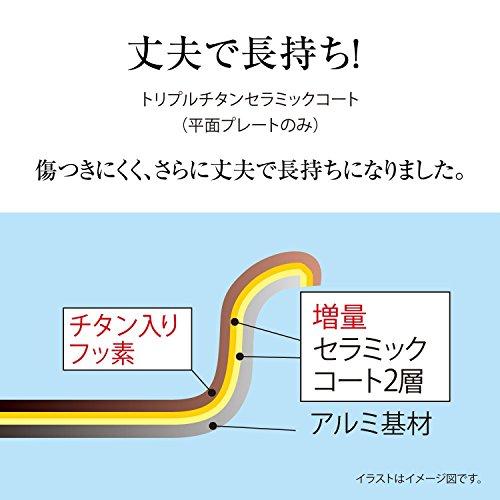 象印マホービン『ホットプレートやきやきEA-GV35』