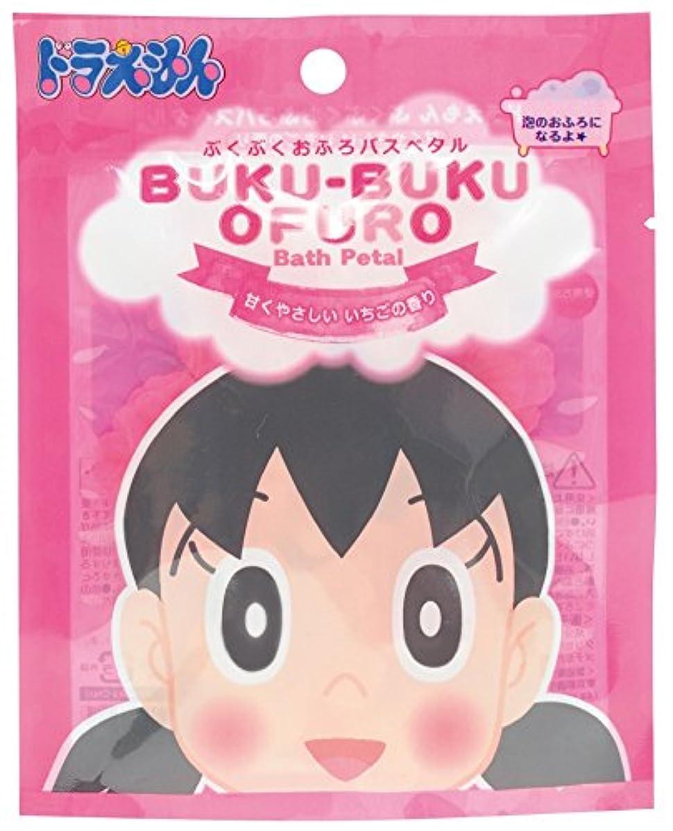 外側鎮静剤軽くドラえもん 入浴剤 ぶくぶくおふろ バスペタル いちご の香り しずかちゃん OB-DOR-1-3