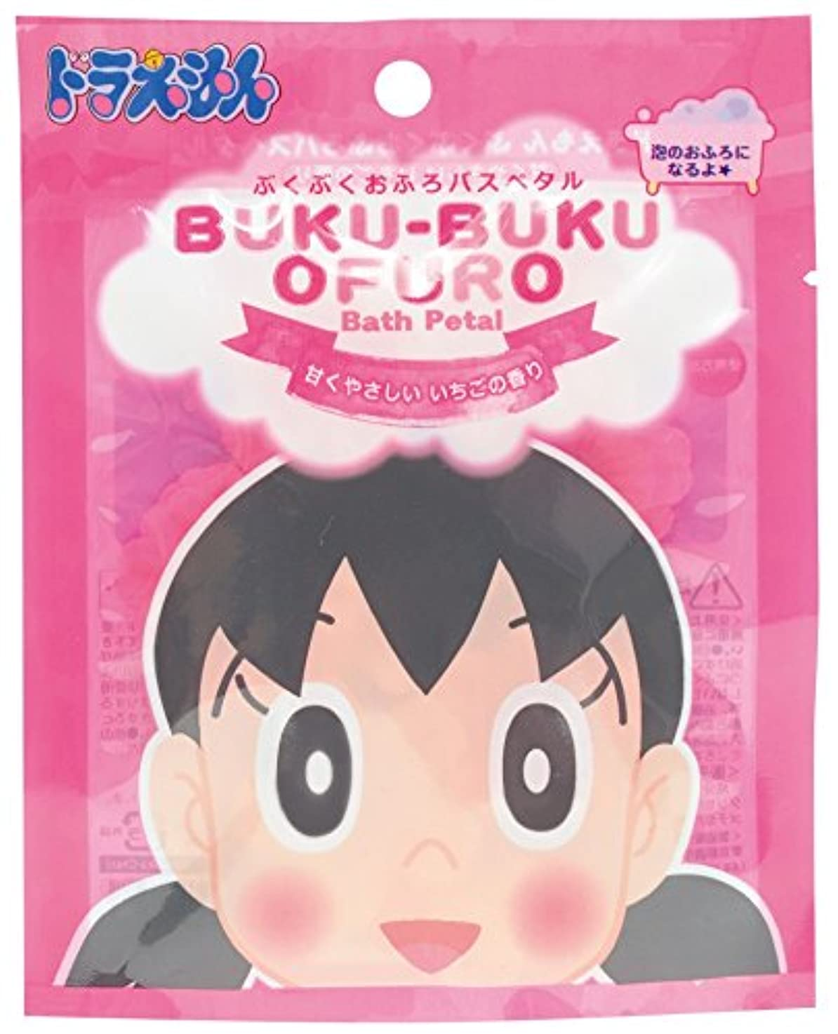 ドラえもん 入浴剤 ぶくぶくおふろ バスペタル いちご の香り しずかちゃん OB-DOR-1-3