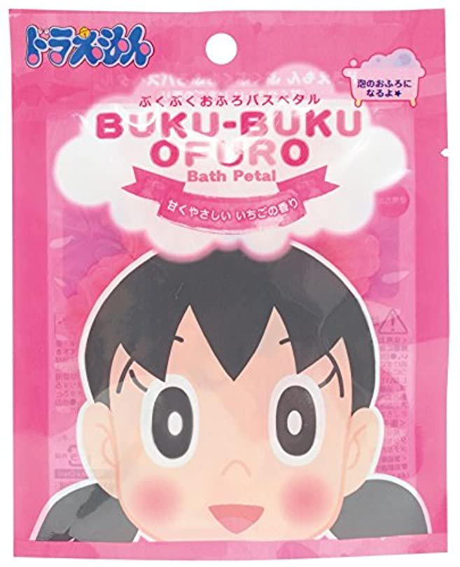 犯人ドーム基準ドラえもん 入浴剤 ぶくぶくおふろ バスペタル いちご の香り しずかちゃん OB-DOR-1-3