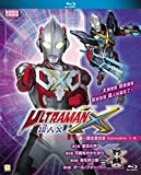 Ultraman X (Episode 1-4) [Blu-ray] [Import]