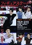 フィギュアスケートDays Plus 2013 Winter 男子シ